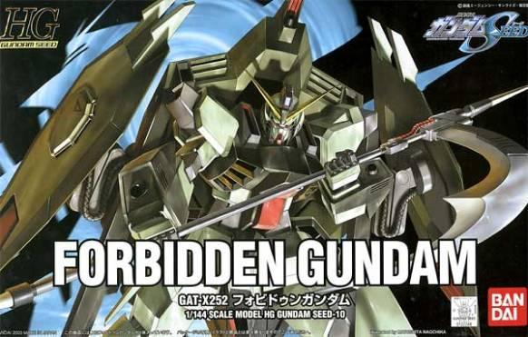機動戦士ガンダムSEED 1/144HGプラモデルシリーズ:1/144H...  パイロット:シ
